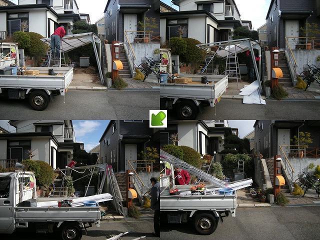 カーポート屋根の撤去
